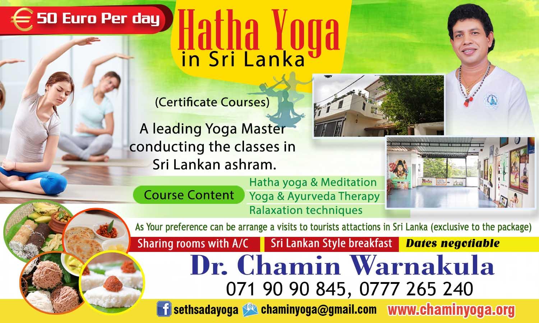Hatha Yoga - Chamin Warnakula - Yoga Sri Lanka